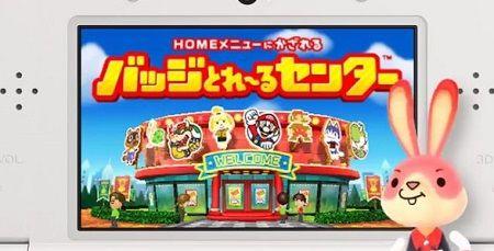 任天堂 課金 クレーンゲームに関連した画像-01