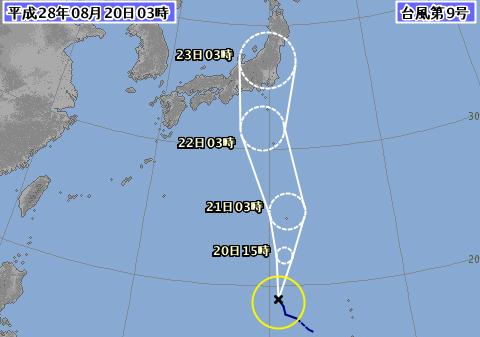 台風に関連した画像-01