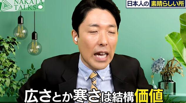 中田敦彦 シンガポール 移住 日本 帰国 四季に関連した画像-30
