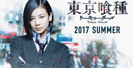 東京喰種 実写映画 芸能活動 清水富美加に関連した画像-01