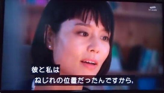 沢城みゆき 科捜研の女 出演 シーン 声優 女優 に関連した画像-09