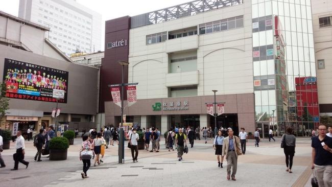 秋葉原 駅前 バスケットコート 若者 時代に関連した画像-05