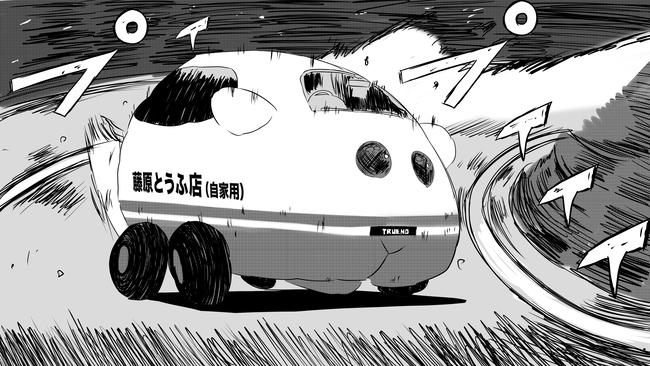 モルカー アニメ ツイッター イラスト ファンアート 1話 モルモット ぬいぐるみに関連した画像-19