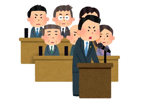 中国メディア日本女性首相に関連した画像-01