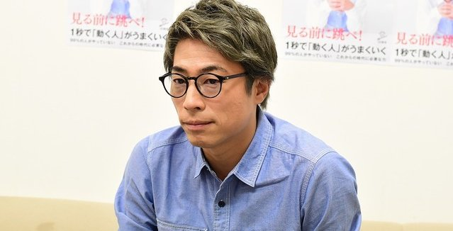 田村淳 大学 目標に関連した画像-01