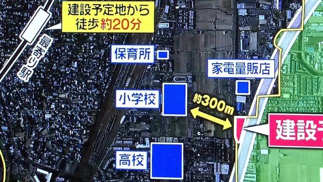 京都市 日向市 ホームレス救護施設 いけずに関連した画像-04