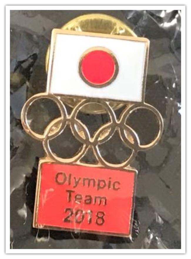 宇野昌磨 フィギュアスケート バッチ 平昌五輪 オリンピックに関連した画像-03