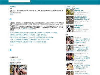 自転車 チャリ 赤信号 ロードバイクに関連した画像-02