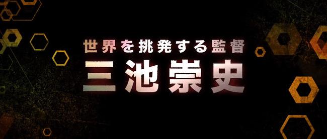 テラフォーマーズ 武井咲に関連した画像-17