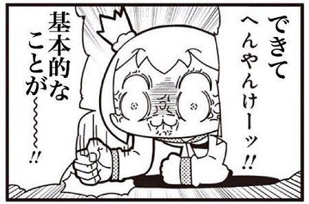 アニメ 町おこし 聖地巡礼 困惑に関連した画像-01