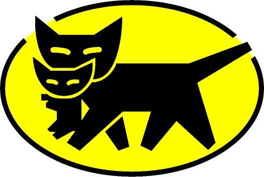 宅急便 クロネコヤマト ロゴに関連した画像-01