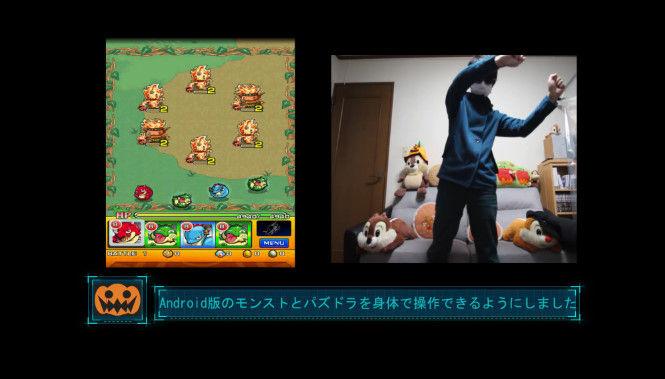 パズドラ モンスト アンドロイド キネクト Kinect iPhone スマホ ニコニコ動画 忘年会に関連した画像-02