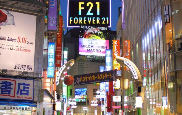 緊急事態宣言 渋谷 センター街 飲食店 満席 新型コロナウイルスに関連した画像-01