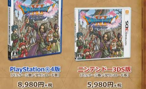 ドラゴンクエスト11 ドラクエ11 PS4 3DS バージョン 特徴 比較 違いに関連した画像-17