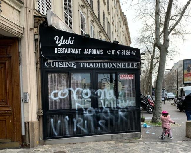 新型肺炎 フランス アジア人差別 寿司店 襲撃 落書きに関連した画像-03