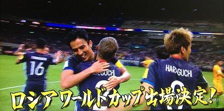 ワールドカップ サッカー 日本代表 ロシア オーストラリアに関連した画像-01