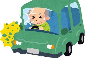広島 駐車場 祖父 孫 轢くに関連した画像-01