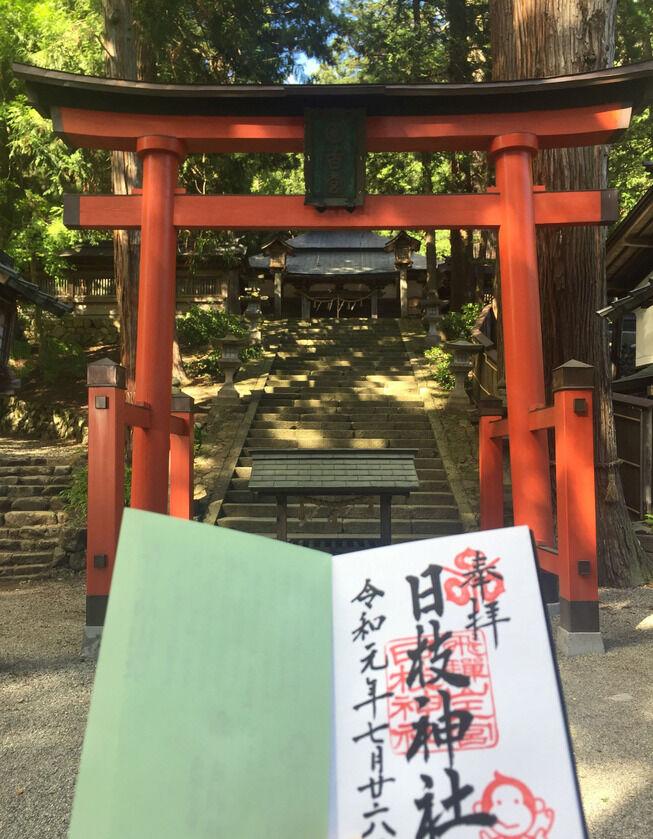 アニメ オタク アニオタ 聖地巡礼に関連した画像-04