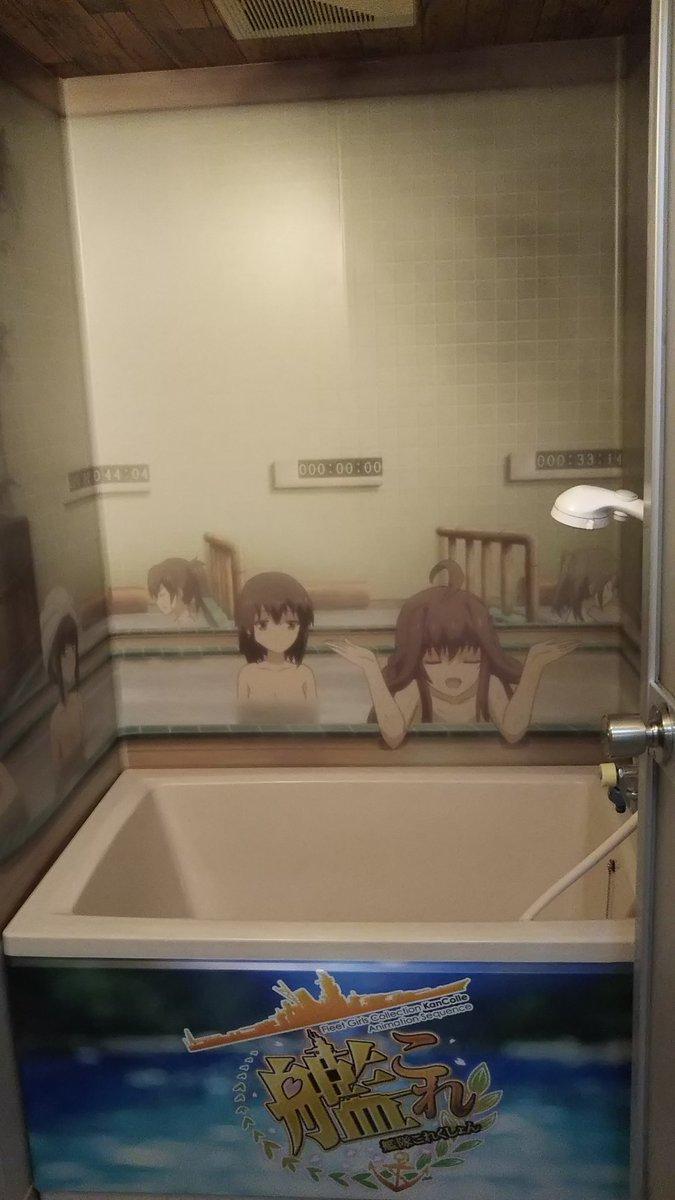 艦これ オタク 風呂に関連した画像-02
