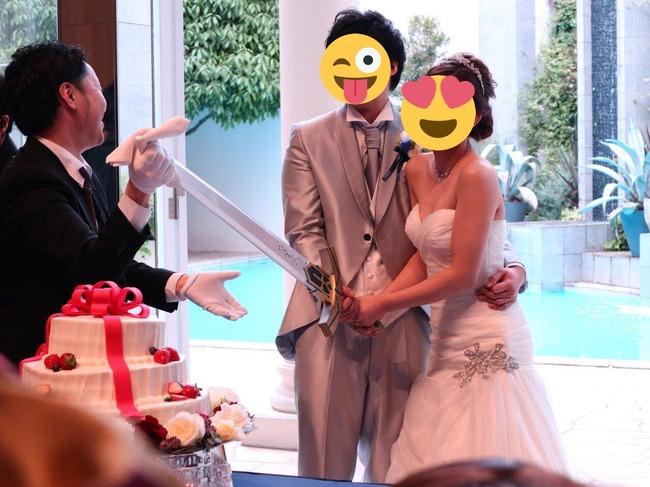 Fate 夫婦 結婚 結婚式 エクスカリバー 入刀に関連した画像-02