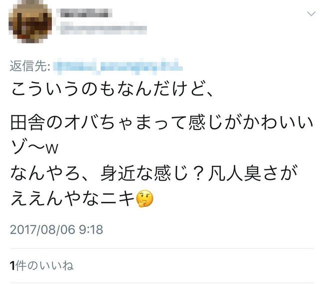 淫夢厨 ホモガキ 語録 なんJ ツイッターに関連した画像-03