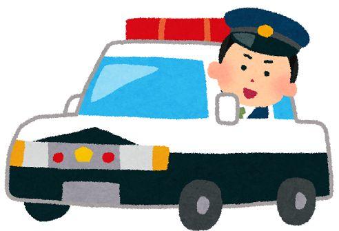 パトカー 逃走 盗難車 追跡 に関連した画像-01