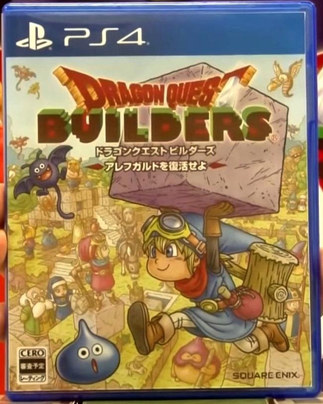 dragon-quest-builders_151120-2