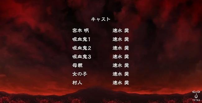彼岸島 アニメに関連した画像-02