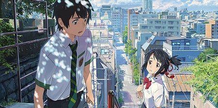 W早稲田ゼミ トレス 疑惑 君の名は。に関連した画像-01