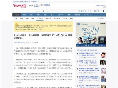 テレビ東京 けものフレンズ 配信に関連した画像-02