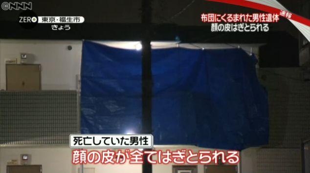 東京顔面皮剥ぎ事件 福生市 チワワ ペット 犬 飼い主 自殺 警察に関連した画像-01