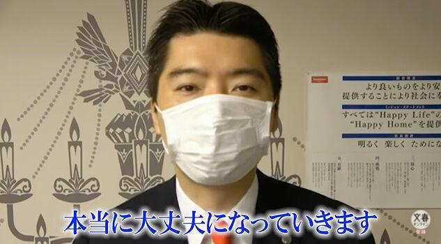 タマホーム 社長 新型コロナウイルス 人工ウイルス エボラ エイズ タマちゃんTV 社内動画に関連した画像-17