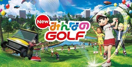PS4 本体 NewみんなのGOLF みんゴル みんなのゴルフ キャンペーン に関連した画像-01