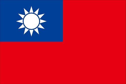 【悲報】菅首相「台湾は国」 中国「おい」 日本「すいません、台湾は国じゃないです」