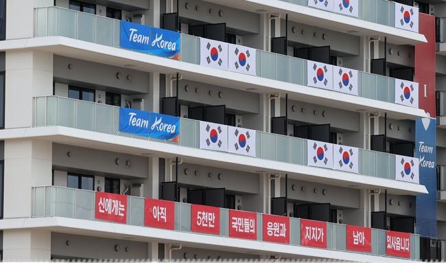 東京五輪 韓国選手団 選手村 反日横断幕 李舜臣に関連した画像-01