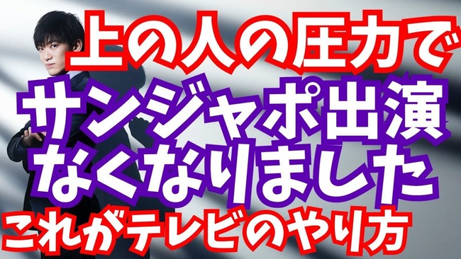 DaiGo メンタリスト 京都アニメーション 京アニ 実名報道 サンジャポ 圧力に関連した画像-02