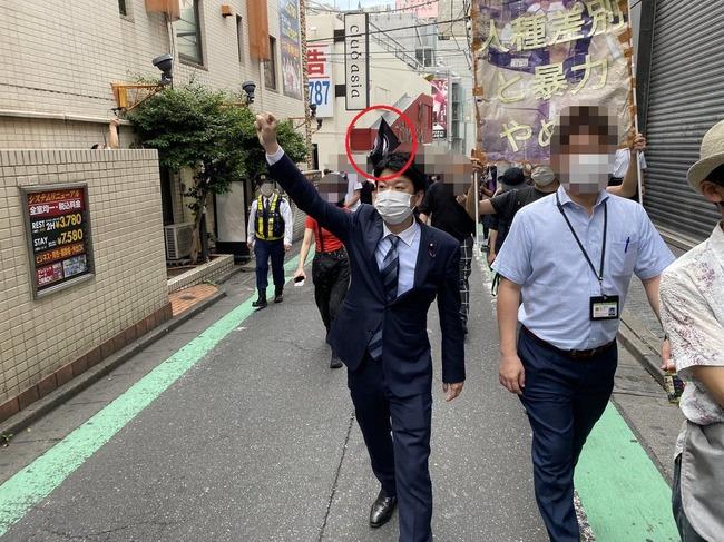 渋谷 クルド人暴行 抗議デモ 立憲民主党 ANTIFAに関連した画像-02