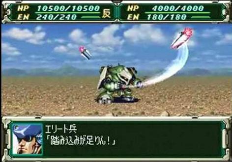 スーパーロボット大戦 スパロボ 乱数 命中率 回避率 強化パーツ 因果律操作装置に関連した画像-01