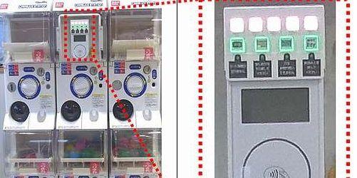 両替 ガチャガチャ 電子マネーに関連した画像-01