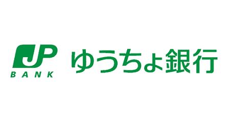 ゆうちょダイレクト送金限度額引き下げに関連した画像-01