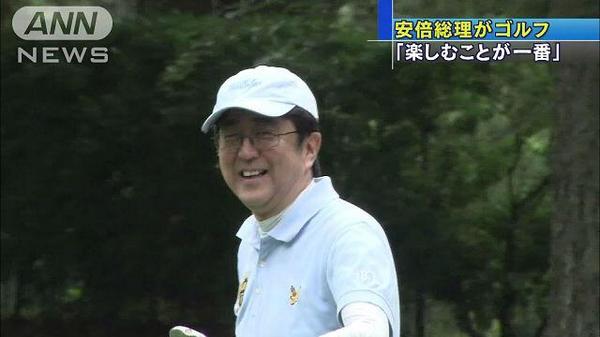 安倍総理 休日 ゴルフ 批判に関連した画像-01