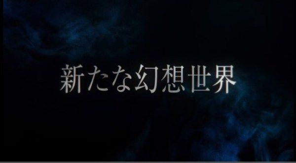 アトラス スタジオゼロ ペルソナ メガテン 橋野桂 RPG 王道 新スタジオ ファンタジーに関連した画像-10