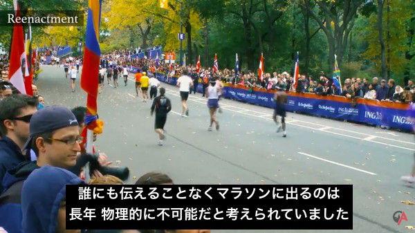 マラソン 自慢 風刺に関連した画像-05