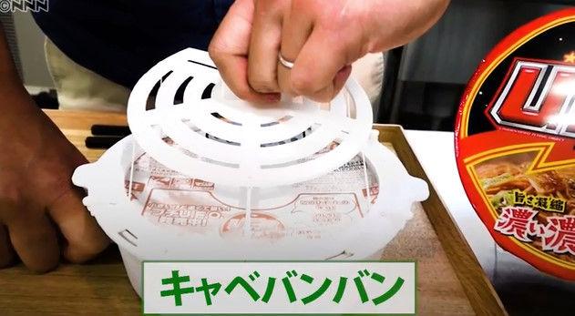 カップ焼きそば キャベツ 落とす 装置 キャベバンバンに関連した画像-04