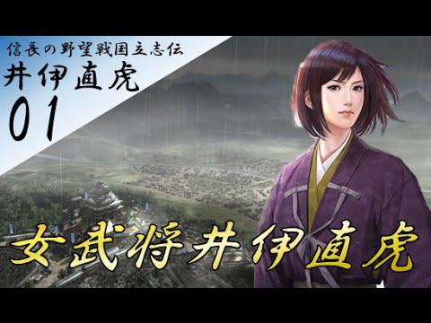大河ドラマ おんな城主直虎 女性武将 井伊直虎 男の娘に関連した画像-04