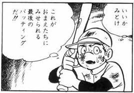 野球 中学生 絶滅に関連した画像-01