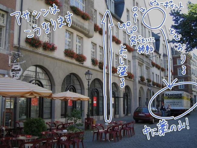 ゲーム脳 風景に関連した画像-04
