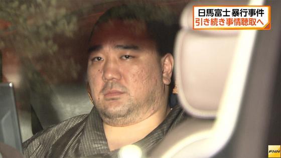 大相撲 横綱 日馬富士 引退 貴ノ岩 暴行事件に関連した画像-01