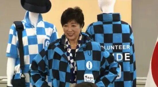東京オリンピック ボランティア 制服 再評価に関連した画像-01