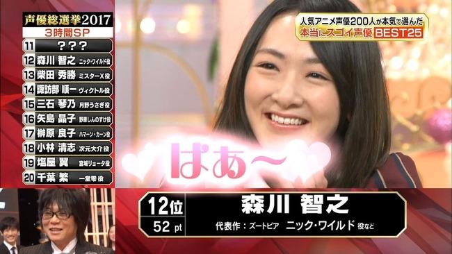声優総選挙 生駒里奈 土下座に関連した画像-09